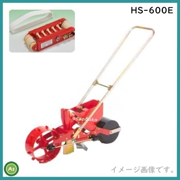 向井工業 ごんべえ HS-600E