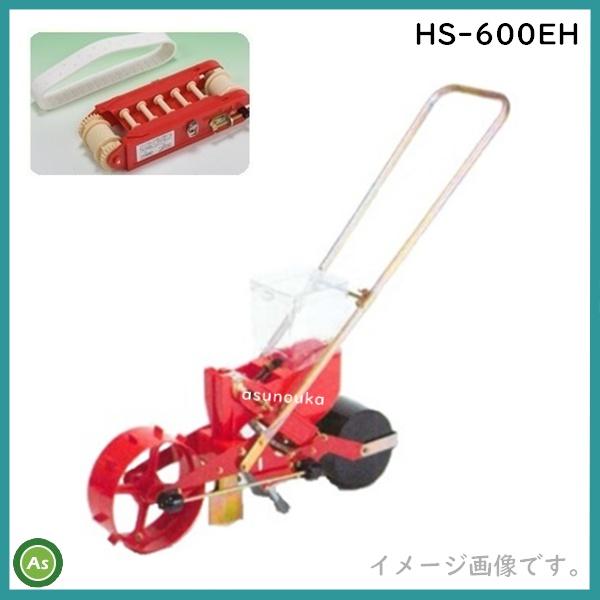向井工業 ごんべえ HS-600EH