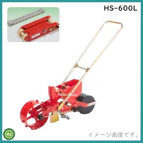 向井工業 ごんべえ HS-600L