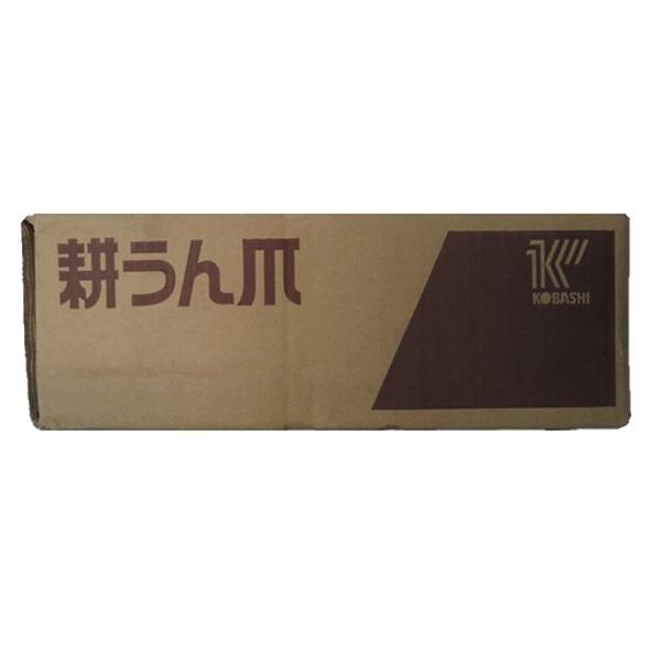 コバシ/フレールモア FM187用 フレール爪 小橋工業 純正爪 100本 7522S+ボルトセット(50組)セット