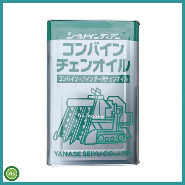 ヤナセ製油 コンバインチェンオイル 18L