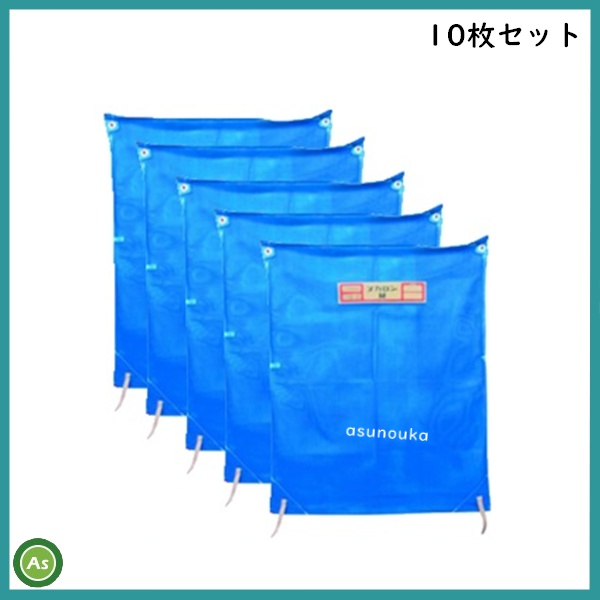 ヌカロン M型 田中産業 10枚セット