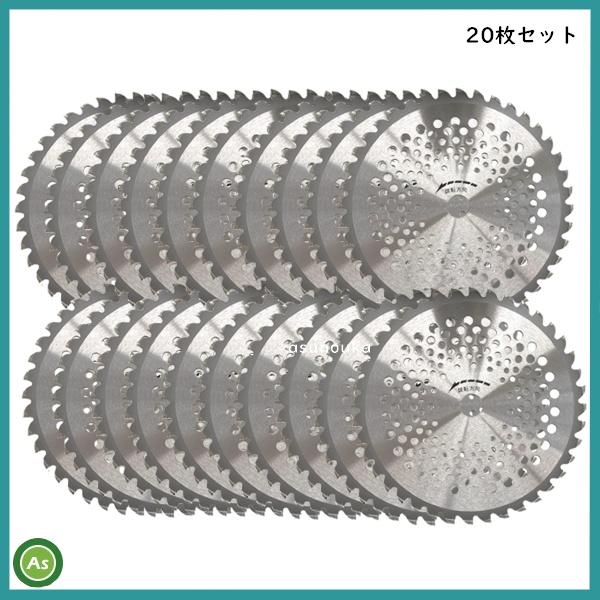 丸窓チップソー 簡易包装 20枚