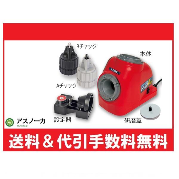 ニシガキ 鉄工ドリルXシンニング研磨機 ドリ研エースAB型 N-861 / 送料無料