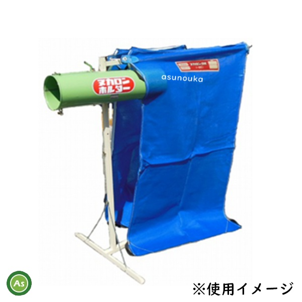 ヌカロンホルダー 田中産業 NH-2H 使用イメージ