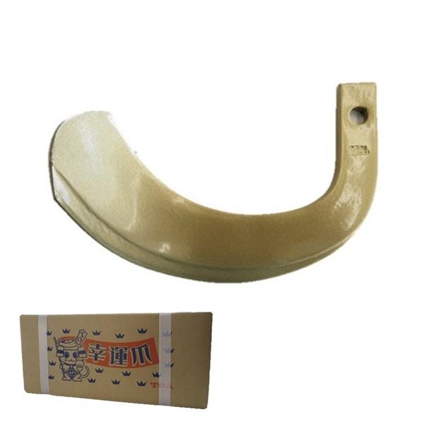 ニプロ 東亜 ホルダー ゴールド爪