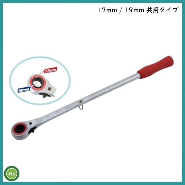 爪交換レンチ RBS-T2