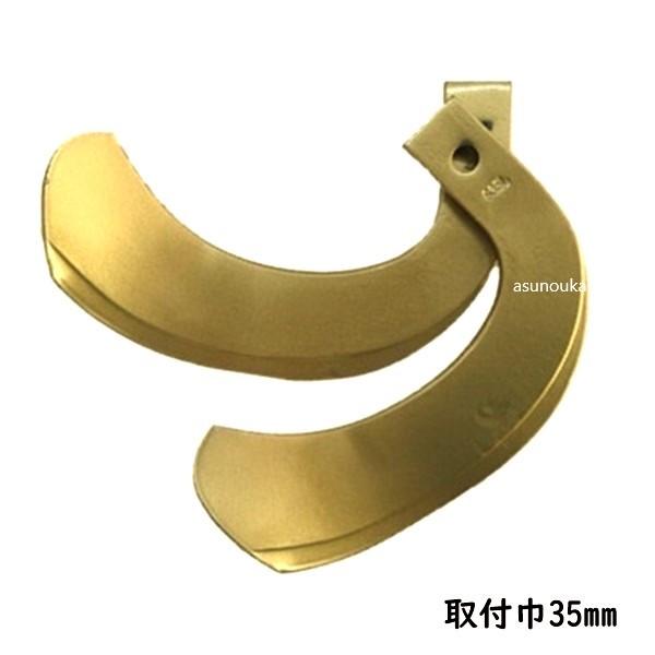 ゴールド爪 35