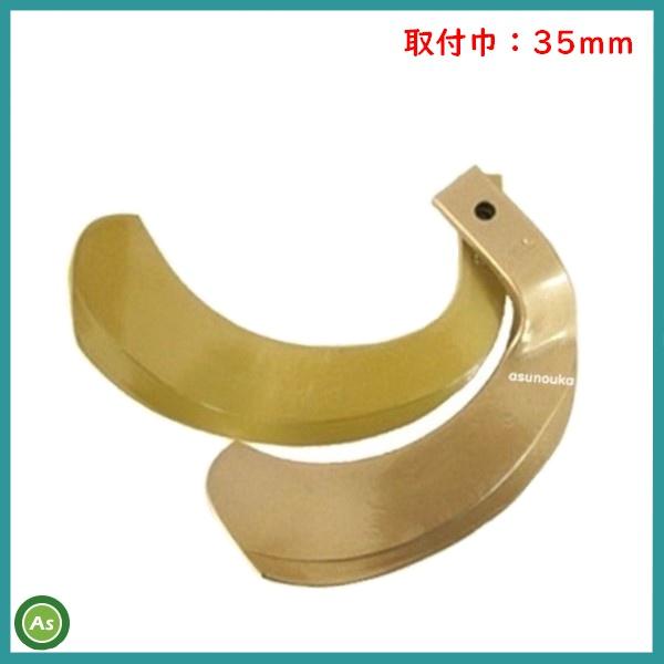 取付巾35mm用のゴールド