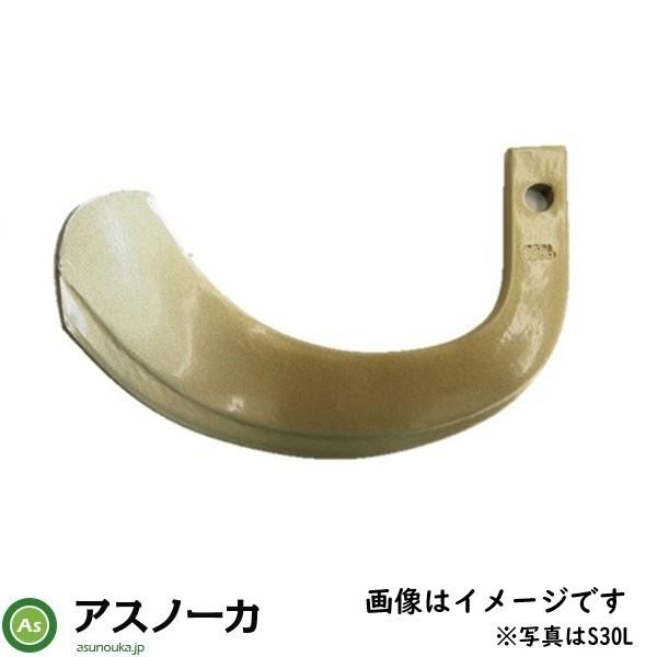 ゴールド爪 単品 直爪