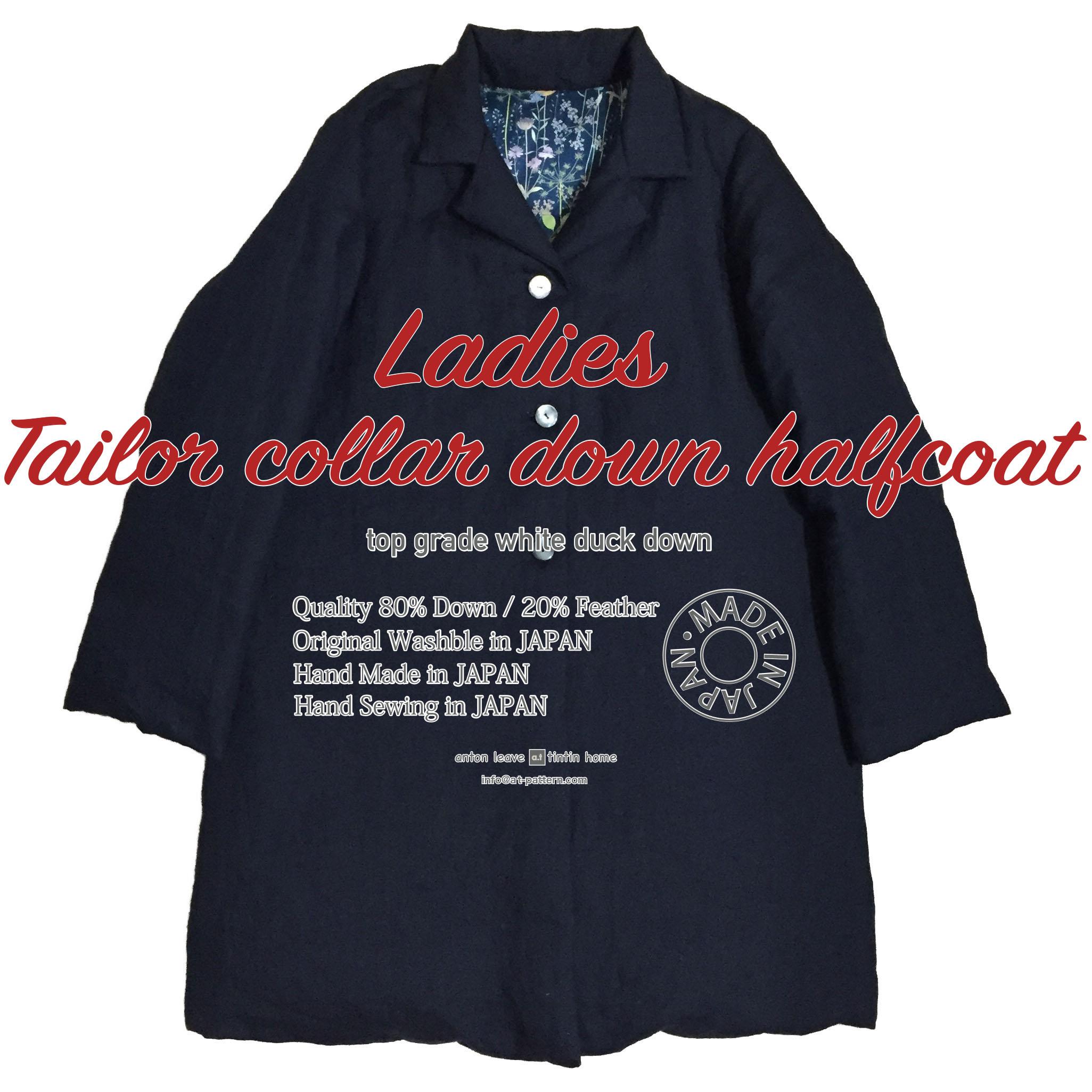 着用画像のメイン-レディーステーラーカラーダウンハーフコート用-Tailorcollardownhalfcoat