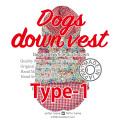 着用画像のメイン-犬用-Type-1