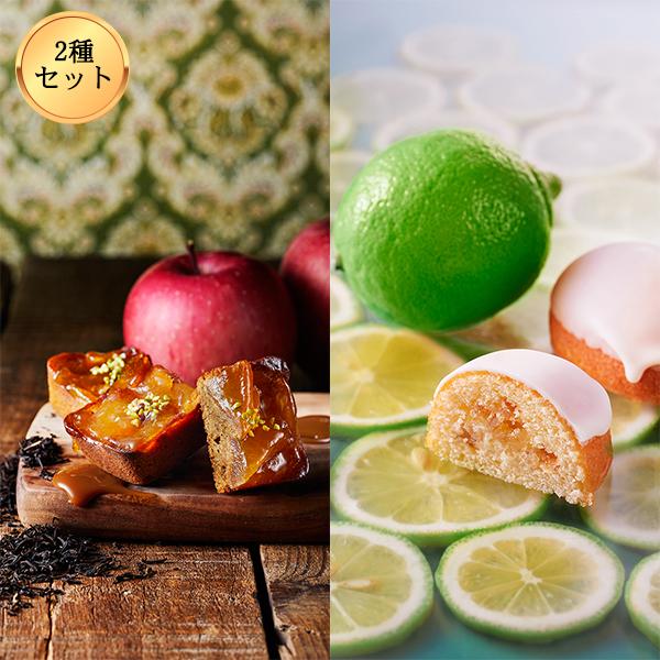 季節の焼き菓子詰め合わせ(夏季限定)