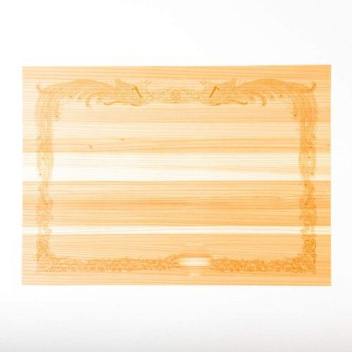 【当店企画 セット割 タグ無】 森の紙 天然木 賞状用紙 杉 柾目 ひのき 柾目 A3 鳳凰 10枚セット