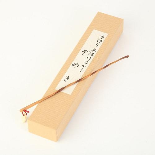 時代屋 阿波の名工 最高級 耳かき ぞめき 極細 本煤竹 匠の技 藤澤英文(号 竹海)謹製 刻印入り 18cm メール便