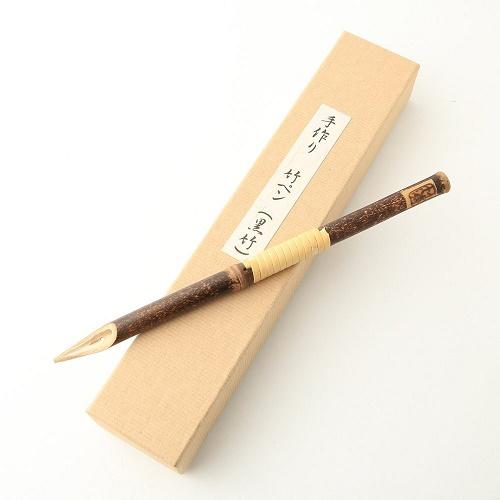 時代屋 阿波の名工 手作り 竹ペン 黒竹 匠の技 藤澤英文(号 竹海) 刻印入り 約19cm メール便