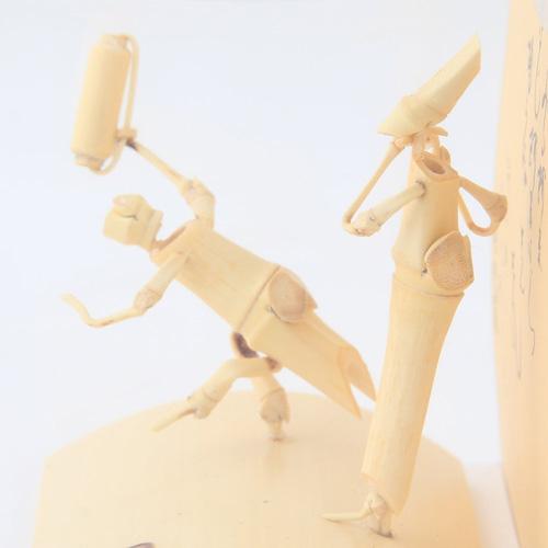 時代屋 阿波の名工 竹人形 阿波踊り 匠の技 藤澤英文(号 竹海)謹製 刻印入り (竹笛と男踊り)