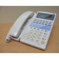 NTT電話機 ビジネスホン GX-「18」ボタン標準スター/バス電話機-「1」「白」 GX-<18>STEL-<1><W>/GX-<18>BTEL-<1><W>