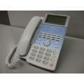 日立電話機 ビジネスホン ET-iA15ボタン標準電話機 ET-15IA-SD