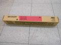 シャープ MX-2300/MX-2700シリーズ用純正マゼンダトナー MX27JTMA