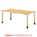 ニシキ工業 昇降式テーブル FPS-1690Q