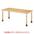ニシキ工業 昇降式テーブル FPS-1812K