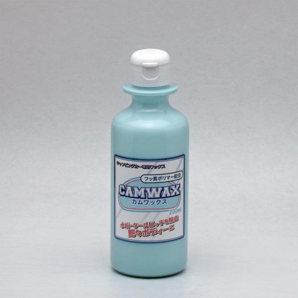 camwax200