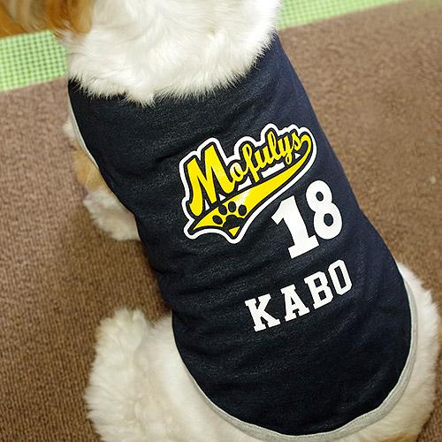 【名前・背番号入り】犬用野球風ユニフォーム