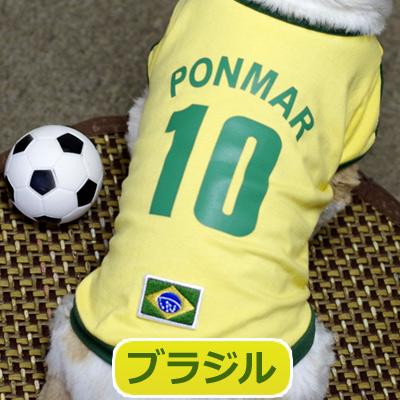 犬用サッカーユニフォーム(ブラジル代表)