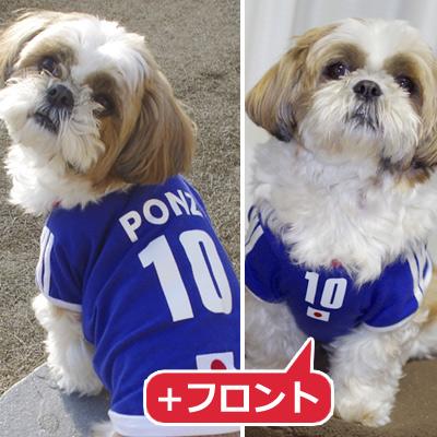 犬用サッカーユニフォームフロントタイプ