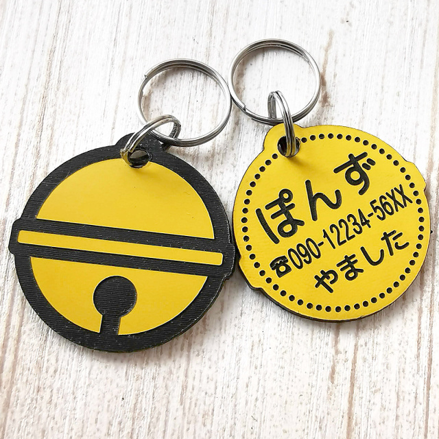 鈴型の迷子札 両面タイプ