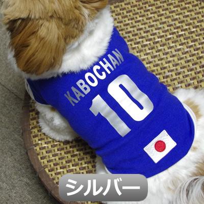 犬用サッカーユニフォーム(犬の服)日本代表