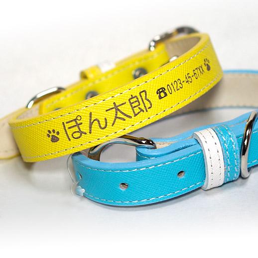 【ネーム入れ可!】マイスターWレザーカラー(犬用首輪)