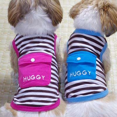 保冷剤&ポケット付き♪ボーダータンクトップ(犬の夏服・ドッグウェア)