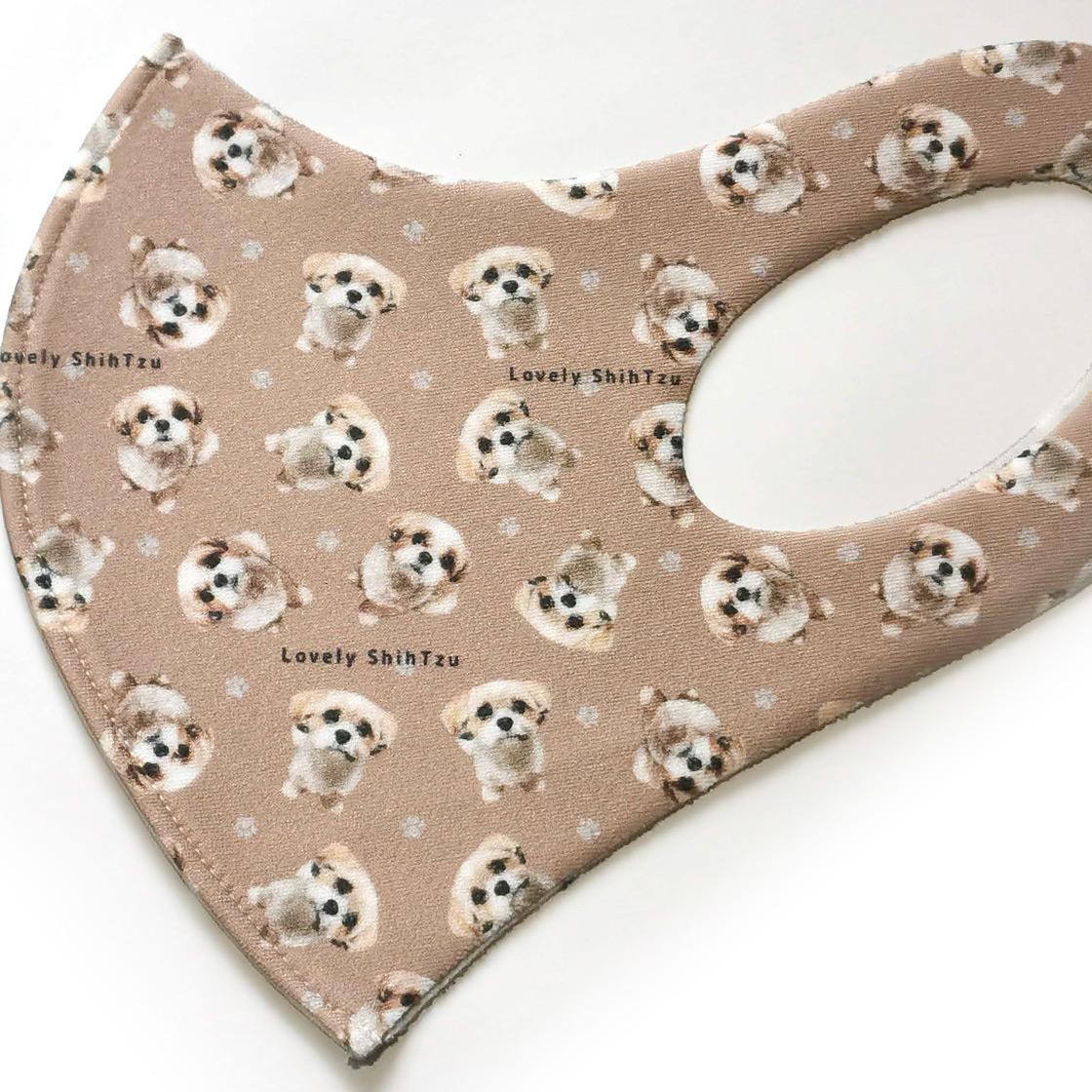 シーズー柄の立体マスク