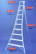 アルミ製三脚 天板付固定伸縮式タイプ  6尺