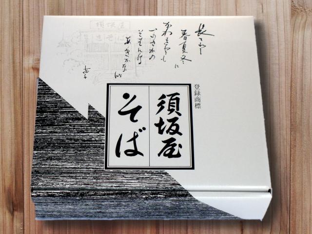 須坂屋そば乾麺セットの化粧箱