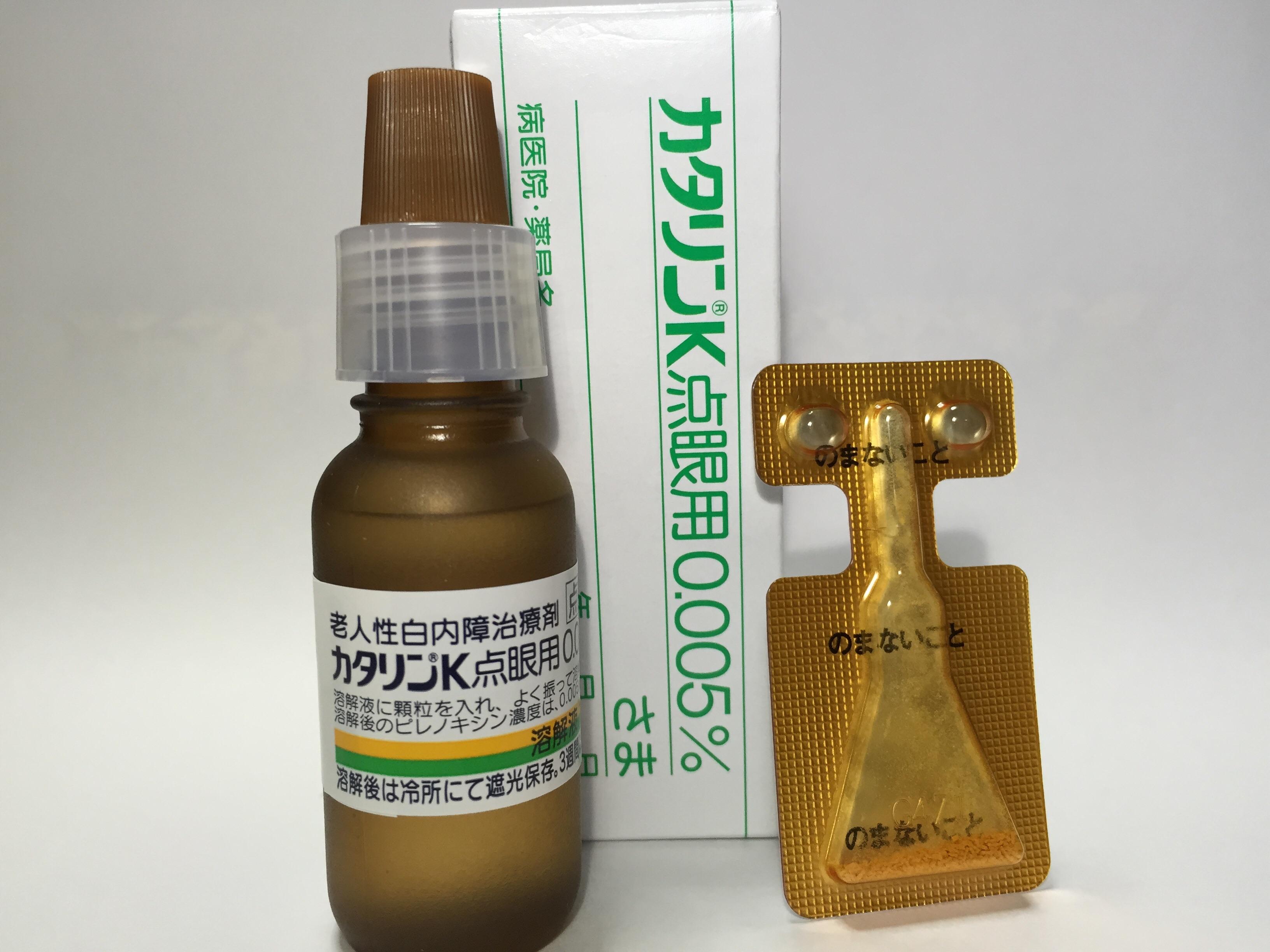 点眼 薬 白内障 白内障に効く市販のおすすめ目薬