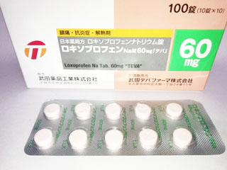 空腹 時 ロキソニン 痛み止めの安易な服用はなぜダメ?:ロキソニンなどNSAIDsの副作用について