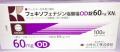 フェキソフェナジン塩酸塩OD錠60mg「KN」100錠