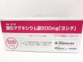 酸化マグネシウム錠500mg「ヨシダ」