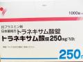 トラネキサム酸錠250mg「YD」1,000錠