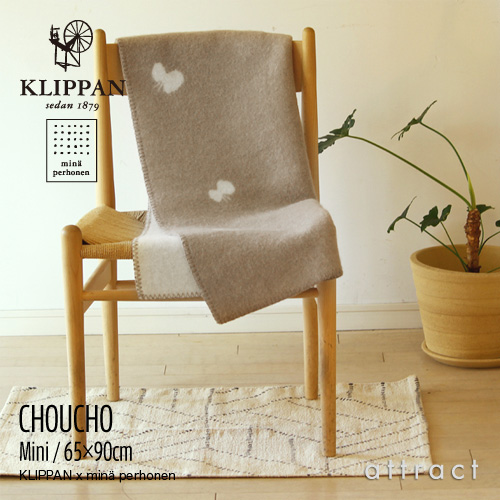 KLIPPAN クリッパン Home Collection CHOUCHO Mini グレー KP891258