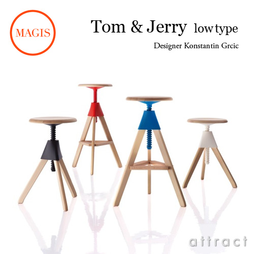 Magis Tom And Jerry Stool