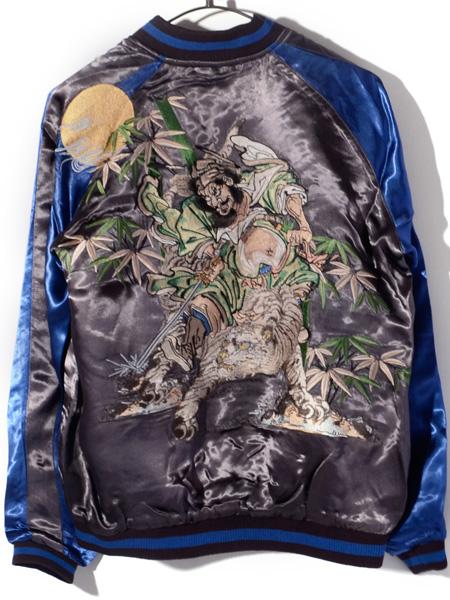 SATORI,さとり,スカジャン,虎,鍾馗,満月,竹,笹,タイガー,和柄,ジャケット,アウター,GSJR-019
