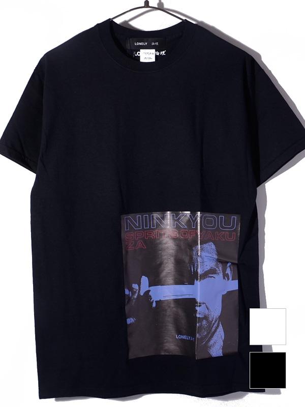 LONELY,論理,ロンリー,Tシャツ,半袖,NINKYOU,S.O.Y,T-SHIRTS,任侠,MADSADTOPMOB,LONAW18-ST020