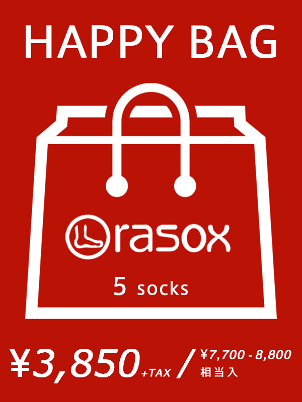 rasox,ラソックス,福袋,2021,レディース,メンズ,ユニセックス,靴下,くつ下,5足セット,5足set,ブランド,日本,RASOX-H-BAG-21