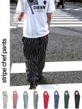 COOKMAN,クックマン,シェフパンツ,chef,pants,メンズ,レディース,ユニセックス,男女兼用,おしゃれ,かわいい,Chef,Pants,Stripe,231-83801