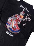 ウルトラマン,シャツ,半袖,ウルトラの母,ウルトラマンタロウ,ウルトラ怪獣,ウルトラシリーズ,円谷プロ,花旅楽団,ULSS-001