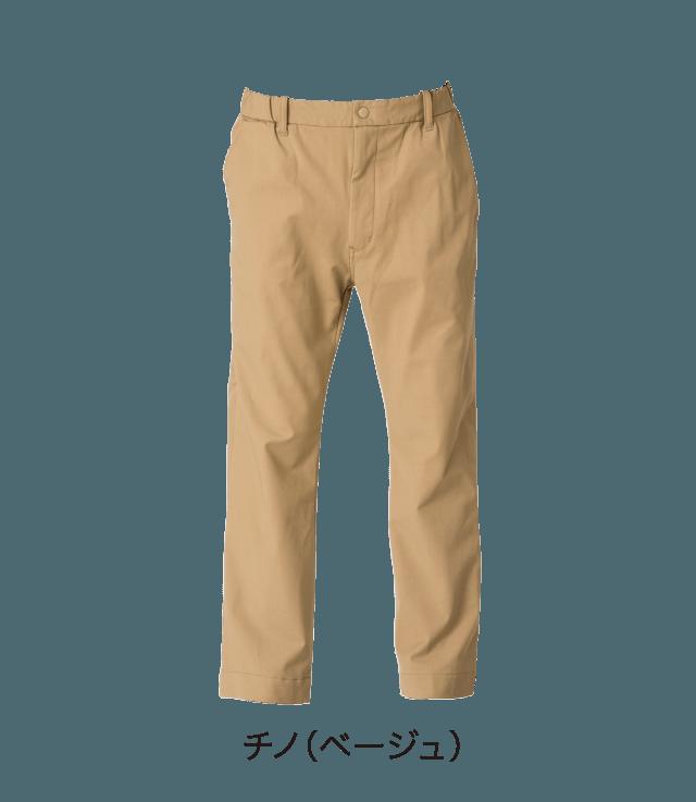 プラスパッドチノパン (Plus-pad chino pants)